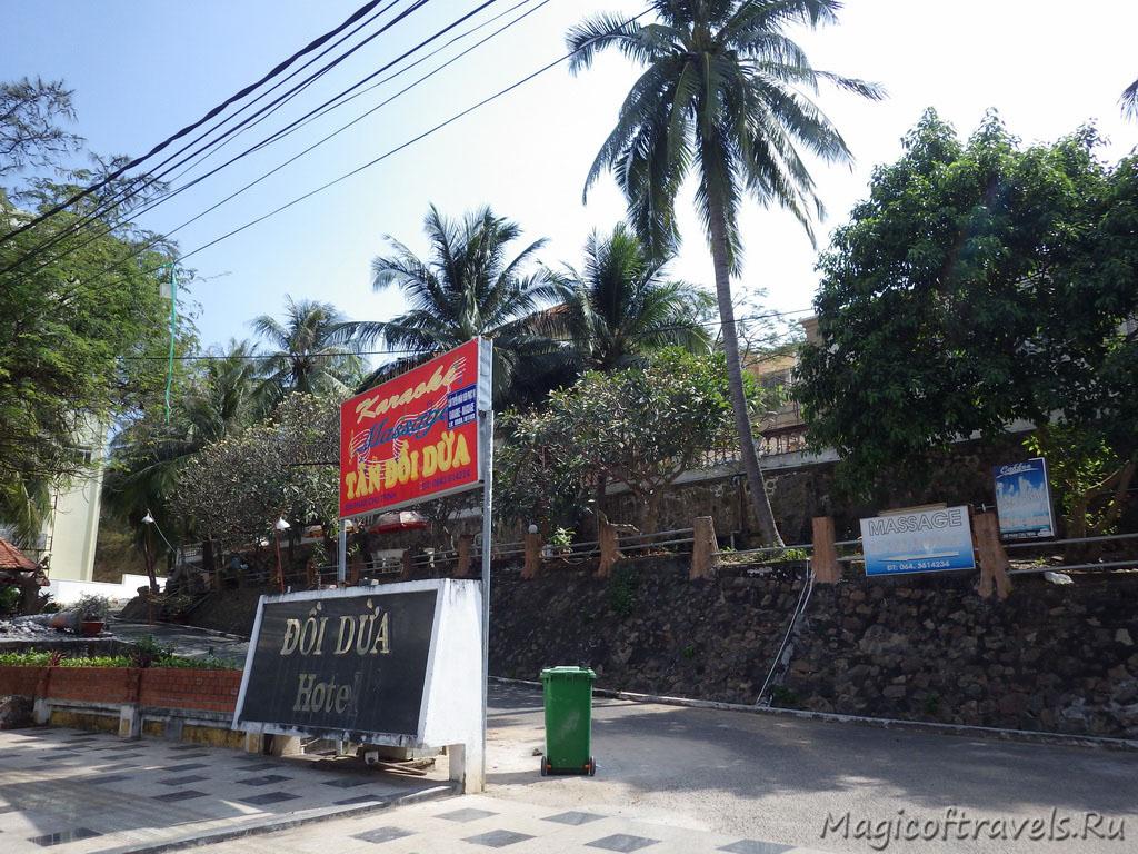 hotel-vung-tau00