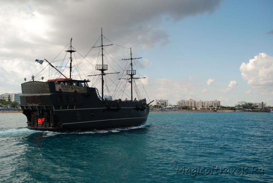 pirate33
