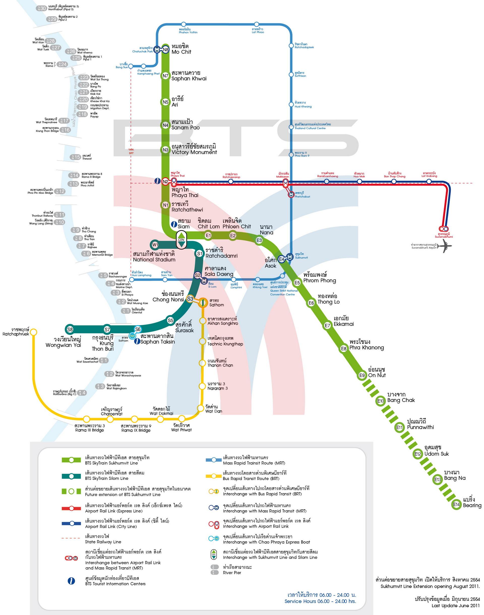 metro_bangkok_big_