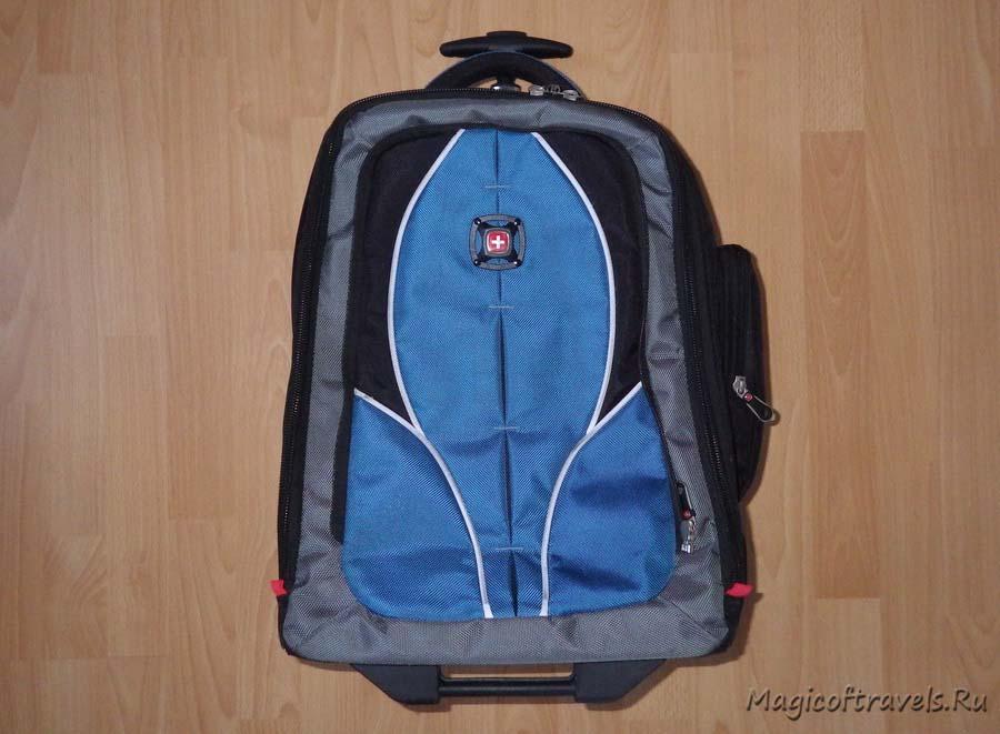 bags00