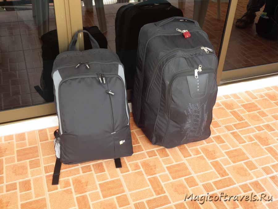 bags002