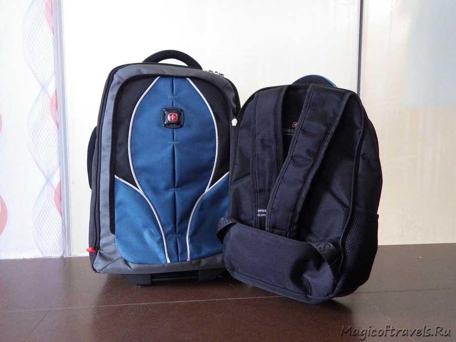 bags007