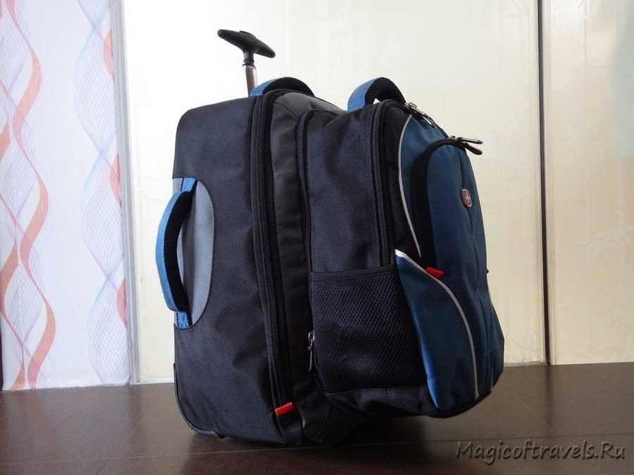 bags008