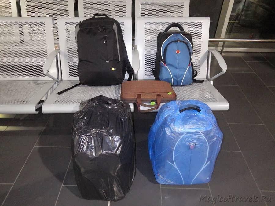 bags6