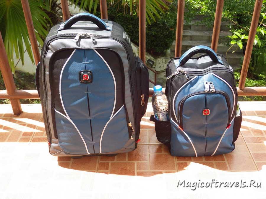 bags_01