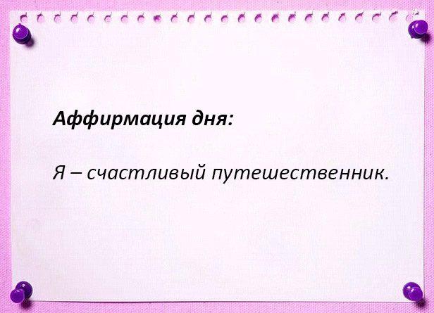 affirm-0402