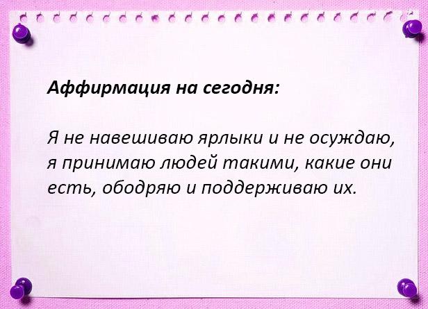affirm-24