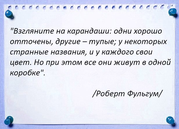 epigraf-24