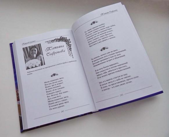 book-t