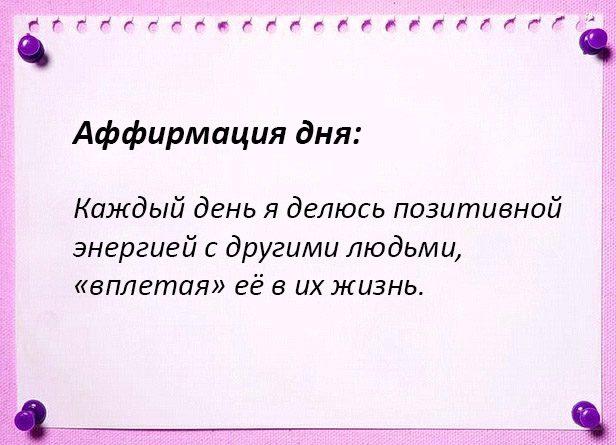 affirm-0502