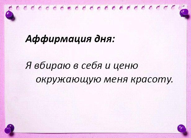affirm-30