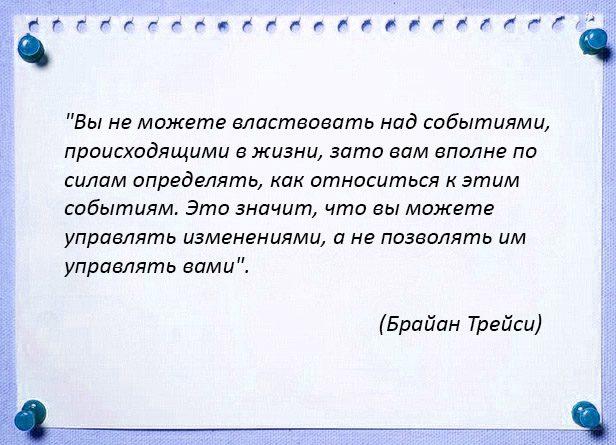 epigraf-0302