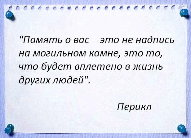 epigraf-0502
