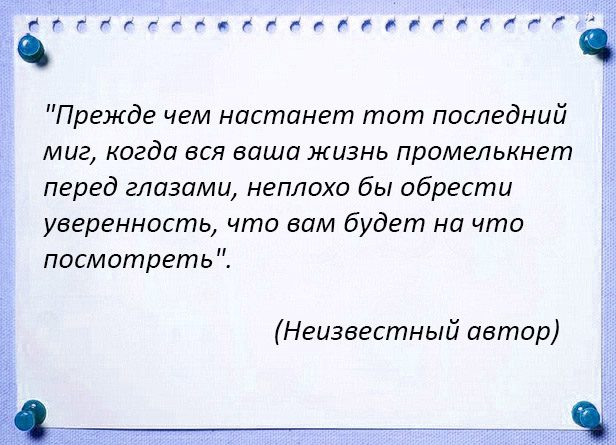 epigraf-25