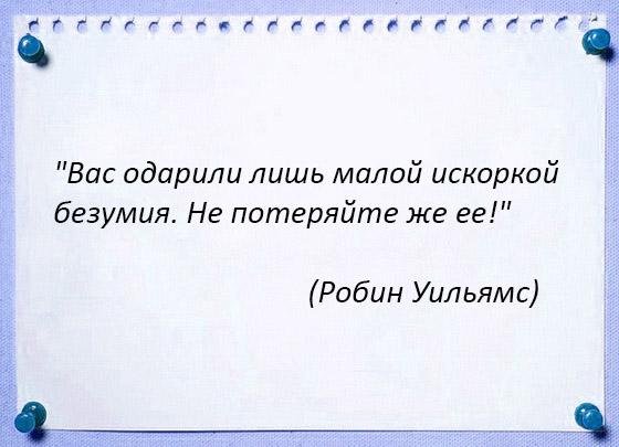 epigraf-26
