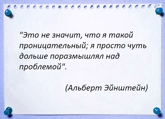 epigraf-28