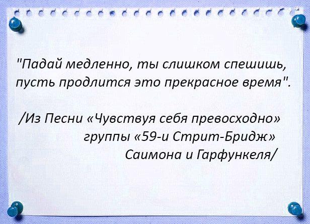 epigraf-30