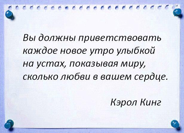 epigraf-32