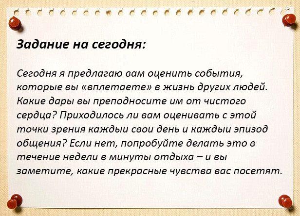 zadanie-0502